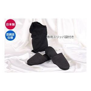 お受験 スリッパ ヒール メイドイン山形 グログラン製 フォーマル お受験スリッパ ブラック 日本製 百貨店仕様 収納袋付 3サイズ 室内用|happy-clover