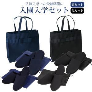 選べるご両親用入園入学セット 福袋|happy-clover