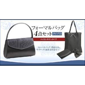 お受験 バッグ ママ フォーマルバッグ 4点セット ナイロン サテンタイプ お母様用 お受験バッグ ブラックフォーマルバッグ サブバッグ|happy-clover