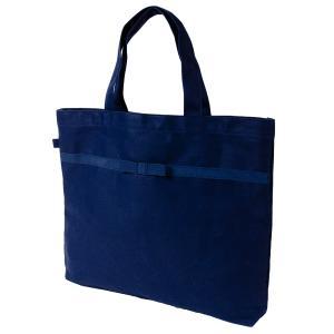 リボン付き 紺色布製レッスンバッグ 中|happy-clover