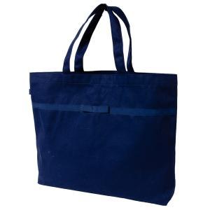 リボン付き 紺色布製レッスンバッグ 大 お道具箱サイズ|happy-clover
