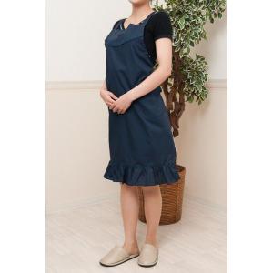 完全日本製 お母様用刺繍フリルエプロン 紺|happy-clover