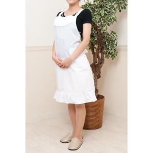 完全日本製 お母様用刺繍フリルエプロン 白|happy-clover