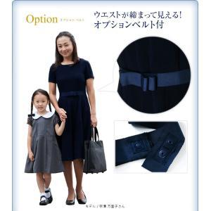 完全日本製 オプションベルト 濃紺ワンピース フィット&フレ...