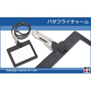 ポスト投函送料無料 日本製本革チャーム付き 本革製IDカードケース 保護者証入れ/入校証入れ/社員証入れ/定期入れ/カードケース|happy-clover