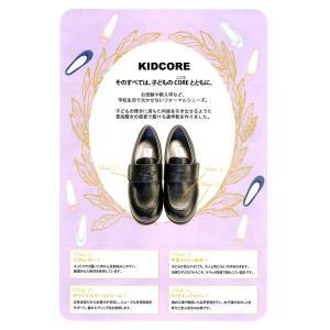 KID CORE キッドコア 日本製ポリウレタン合皮製ソフトタイプ マジックベルトローファー 15.0〜21.0cm|happy-clover|06