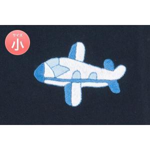 手刺繍 巾着バッグ 飛行機 小 コップ入れなどに|happy-clover