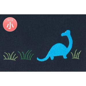 手刺繍 恐竜 巾着バッグ 小 コップ入れ 入園入学お受験に|happy-clover