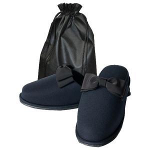 お受験 スリッパ グログラン リボンクリップ 収納袋付 お母様用 布製 スタンダードスリッパ 黒 お受験スリッパ ママ 室内用|happy-clover