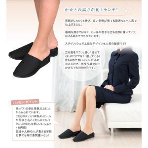 お受験 スリッパ TBSひるおびで紹介されました 高品質ヒールスリッパ 黒 2サイズ 収納袋付き|happy-clover|04