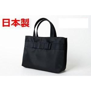 お受験 バッグ サブバッグ ママ 人気のナイロンサテン生地使用 リボンバッグ 幅広グログランリボン 黒 お母様用 お受験バッグ|happy-clover