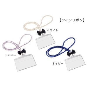 ポスト投函送料無料 日本製 パールネックレス仕様 ネックストラップ プラスチック透明無地IDケース付き 選べる3色オリジナルカラー pearln-c|happy-clover