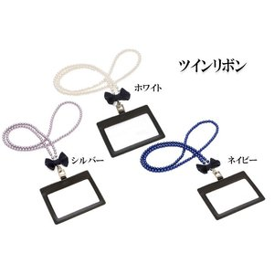 ポスト投函送料無料 日本製 パールネックレス仕様 ネックストラップ 黒無地IDケース付き 選べる3色オリジナルカラー pearln-h|happy-clover