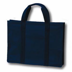 H型 紺色ナイロン製レッスンバッグ お子様用|happy-clover