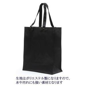 お受験 バッグ ママ サブバッグ 縦型 縦 リボンサブバッグ  Lサイズ 紺 黒 マチ付き B4 お受験バッグ お母様用 バック|happy-clover|04