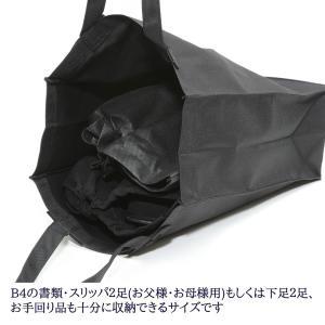 お受験 バッグ ママ サブバッグ 縦型 縦 リボンサブバッグ  Lサイズ 紺 黒 マチ付き B4 お受験バッグ お母様用 バック|happy-clover|06