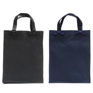 お受験 バッグ ママ サブバッグ 縦型 縦 リボンサブバッグ  Mサイズ 紺 黒 マチ付き A4 お受験バッグ お母様用 バック|happy-clover
