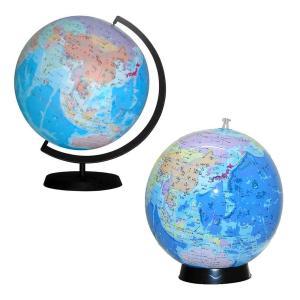 置き場所に困らない 日本語表記のビーチボール地球儀 球径30cm 台座 世界の国旗ポスター付