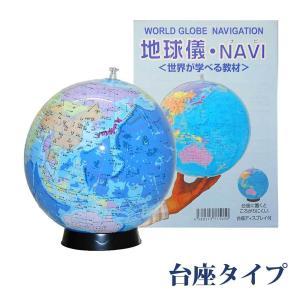 置き場所に困らない 日本語表記のビーチボール地...の詳細画像2