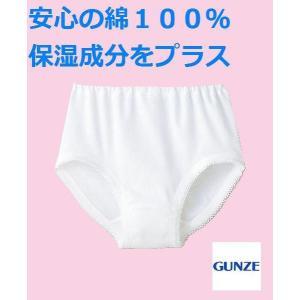 グンゼ KGスキンタッチコットン ショーツ 女の子用 100〜120cm 子供服 子ども服|happy-clover