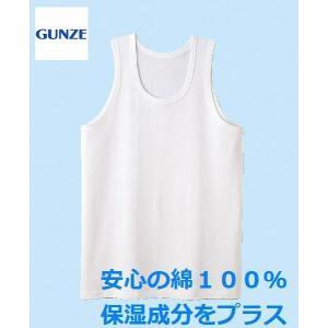 グンゼ KGスキンタッチコットン ランニングシャツ 男の子用 130〜160cm 子供服 子ども服|happy-clover