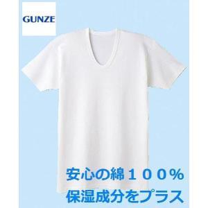 グンゼ KGスキンタッチコットン 半袖肌着 男の子用 100〜120cm 子供服 子ども服|happy-clover