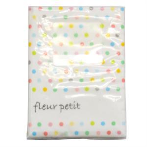 ポスト投函送料無料 使い捨てハンカチ兼用ポケットティッシュミニサイズ 10枚組|happy-clover