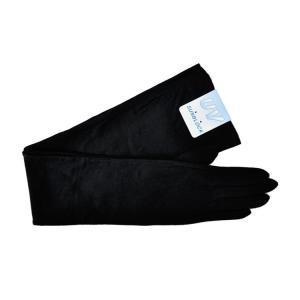 UVブロック ロンググローブ ブラック 日除け手袋|happy-clover