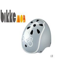 自転車 子ども用 ヘルメット ブリヂストン bikke専用キッズヘルメット 送料無料|happy-cycle-setagaya