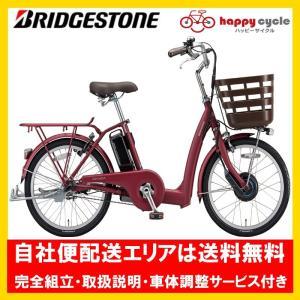 電動自転車 ブリヂストン フロンティアラクット20型 2019年 14.3Ah_20インチ 安全整備士による完全組立  自社便送料無料|happy-cycle-setagaya
