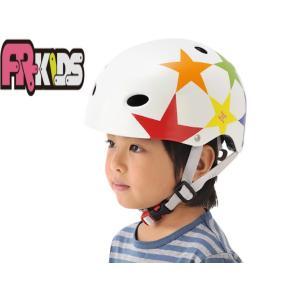自転車 子ども用ヘルメット OGK FR-KIDS キッズヘルメット 送料無料|happy-cycle-setagaya