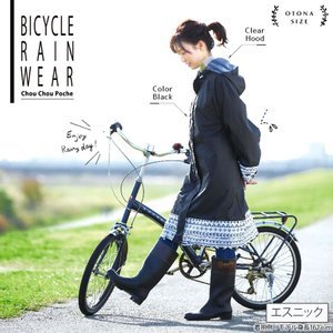 電動自転車 レインコート レディース Chou Chou Poche シュシュポッシュ おしゃれ フード付 レインウエア 合羽 送料無料|happy-cycle-setagaya