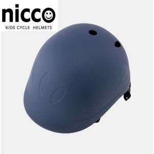 自転車 子ども用ヘルメット nicco BEAT.le キッズヘルメット 送料無料|happy-cycle-setagaya