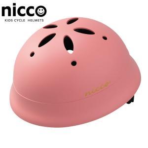 自転車 子ども用ヘルメット nicco LeChic ベビーLヘルメット 送料無料|happy-cycle-setagaya