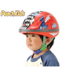 自転車 子ども用ヘルメット OGK Peach Kids キッズヘルメット 送料無料|happy-cycle-setagaya