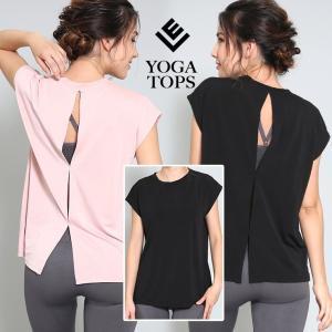 ■製品説明■ 【送料無料】さらっとTシャツ 商品詳細 さらっと。とろみのある素材。落ち感のあるシルエ...