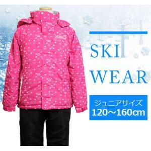 5de75d8a0e13d ... BINZART(バンザート) スキーウェア ジュニア キッズ 女の子 子供 スノーウェア 上下セット 全2 ...