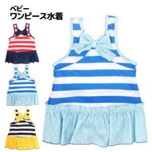 水着 女の子 ベビー スイミング 赤ちゃん スカート付き ワンピース水着 UVカット ボーダー&ドット柄がカワイイ 子供水着 サマーSALE