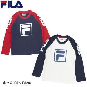 Tシャツ 長袖 男の子 キッズ 子供 FILA(フィラ) カットソー トップス 綿混 子供服