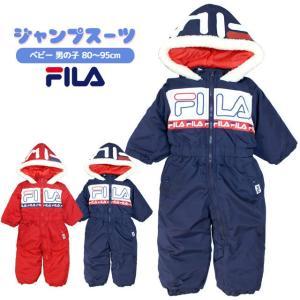 ジャンプスーツ ベビー FILA(フィラ) スノーコンビ 男の子 子供 スノーウェア カバーオール ...