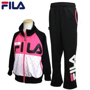 ec13b5b990eec FILA(フィラ) ジャージ 上下セット 子供 キッズ 女の子 トレーニングウェア スポーツウェア 全2 ...