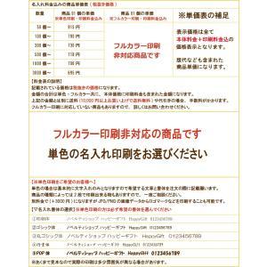 名入れ無料 50個からOK ミラークロック(スクエア) 販促グッズ/ノベルティ/記念品/景品/記念品 a20118|happy-gift|03