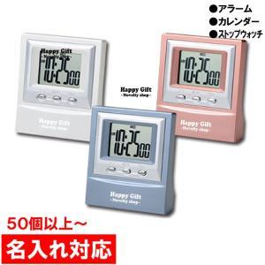 名入れ無料 50個からOK フォトクロック ポライト 販促グッズ/ノベルティ/記念品/景品/記念品 a20125