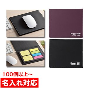 名入れ無料 80個からOK デスクトップ メモパッド 販促グッズ/ノベルティ/粗品/景品 a50152