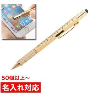 5種類の機能(ボールペン・スケール・水平計・ドライバー(+・-)・タッチペン)をひとつにした金色に輝...