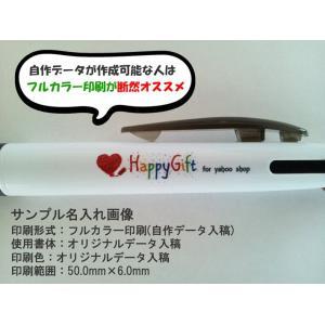 名入れ無料 即納 50本からOK 人気爆発中 激安3色ボールペン 販促グッズ/ノベルティ/粗品/景品 ballpen-035|happy-gift|03