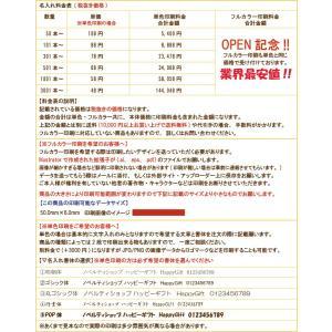 名入れ無料 即納 50本からOK 人気爆発中 激安3色ボールペン 販促グッズ/ノベルティ/粗品/景品 ballpen-035|happy-gift|04