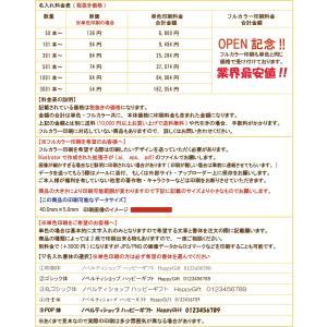 名入れ無料 50本からOK LEDライト&ボールペン 販促グッズ/ノベルティ/粗品/景品 ballpen-047|happy-gift|03