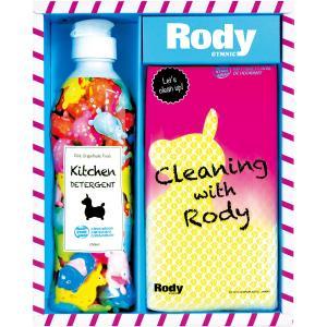 ロディ キッチン洗剤セット R-05Y  記念品 プチギフト ご挨拶 粗品 内祝 御祝 ギフト 贈り物 贈答品 お返し happy-giftnomori