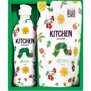 はらぺこあおむし キッチン洗剤セット H-07AS|  記念品 プチギフト 粗品 内祝 御祝 ギフト 贈り物 贈答品  お返し ご挨拶|happy-giftnomori